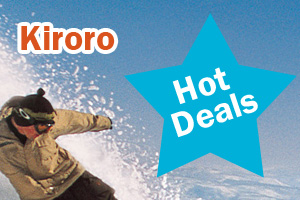 Kiroro Hot Deals