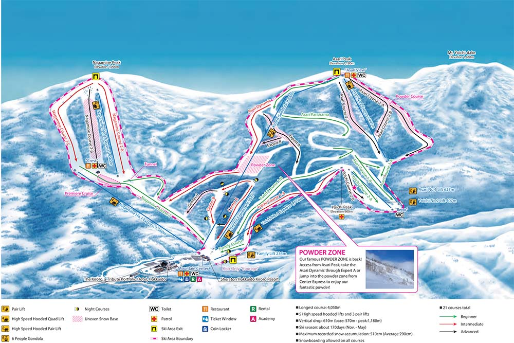 Kiroro Ski Resort Kiroro Ski Resort Trail Map Deep
