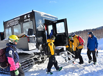 WIN A NISEKO WEISS CAT SKI TOURS