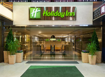 Holiday Inn Golden Mile