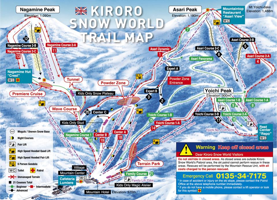 Kiroro Ski Resort 187 Kiroro Ski Resort Trail Map 187 Deep
