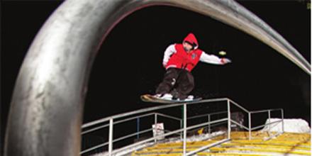 FYVE Japan Snowboard Camp